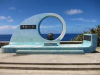 喜屋武岬の平和の塔