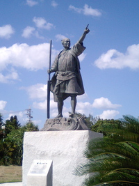 金丸の銅像